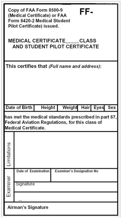パイロット資格コースの2期生、渡米準備3