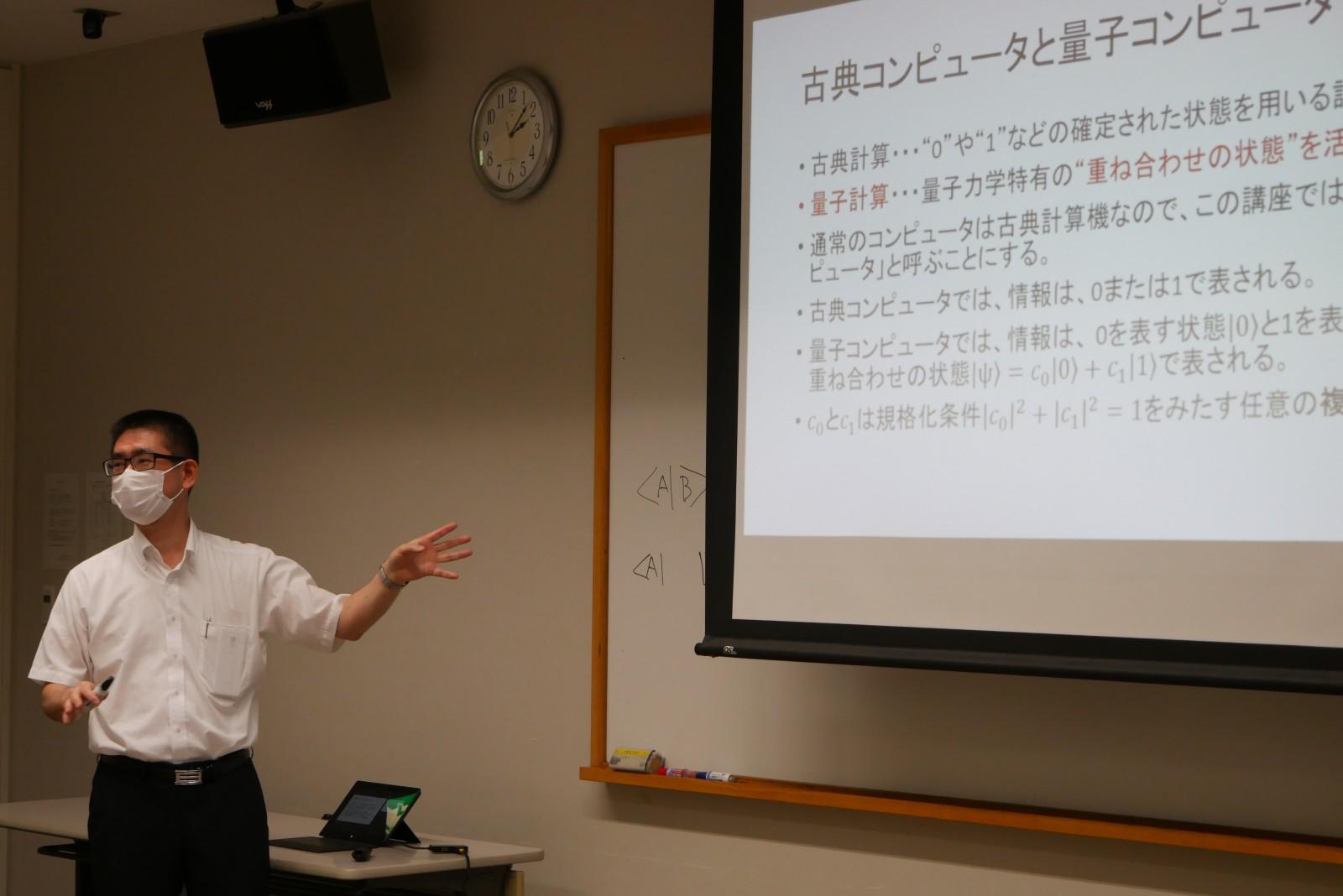 -200907_古川先生公開講座総括-