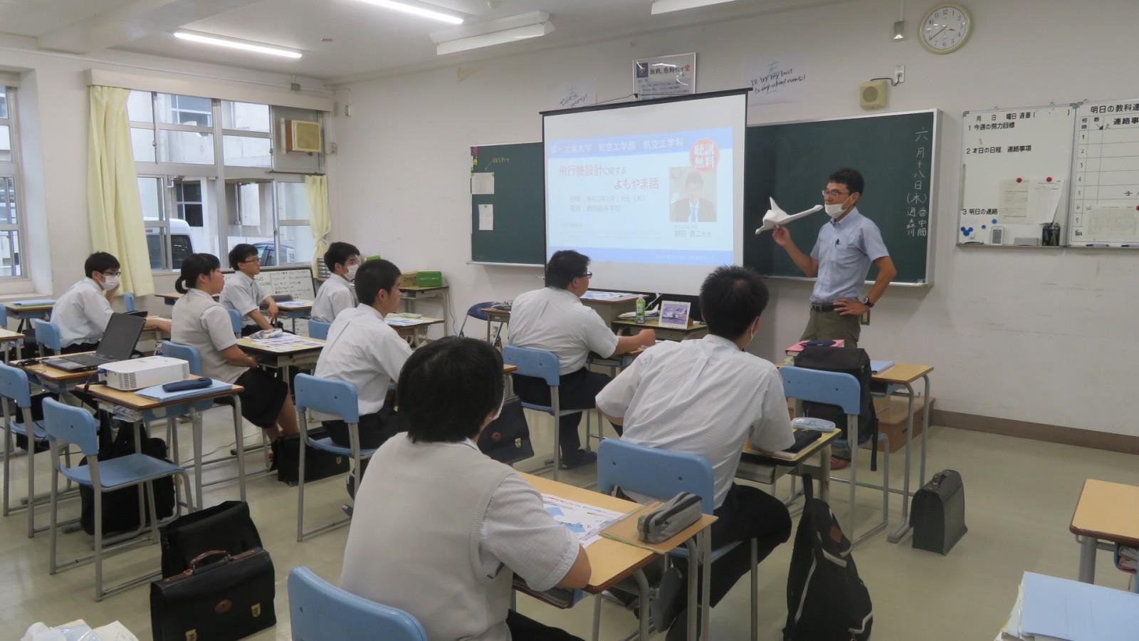 -200618_出前授業野田先生-