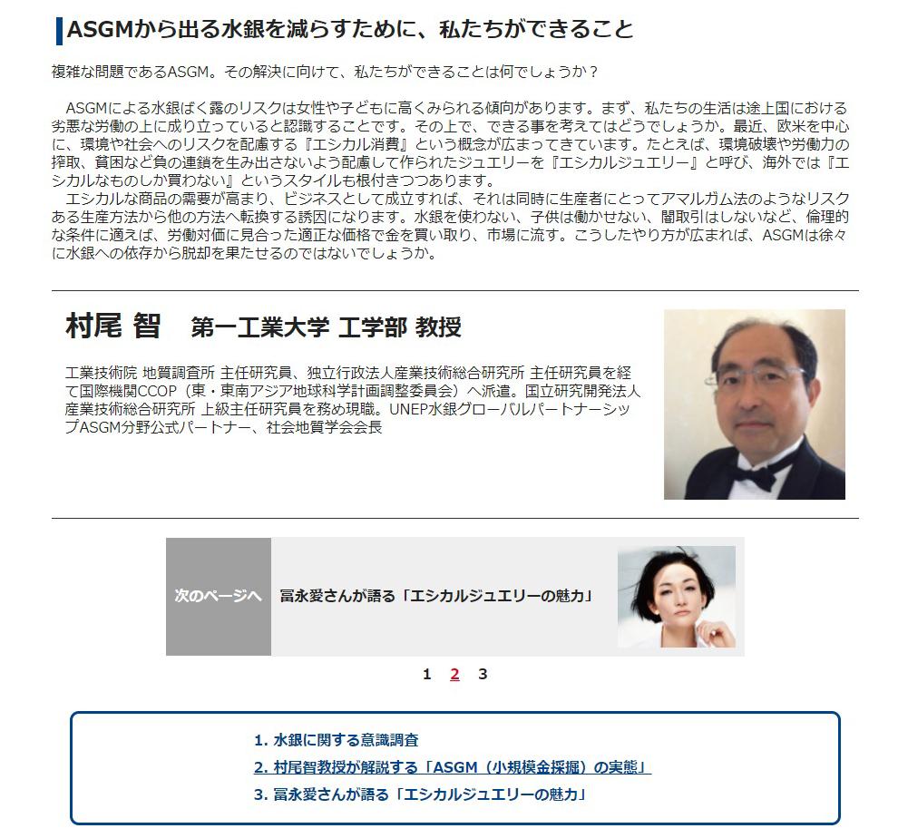 -210308_読売オンライン-