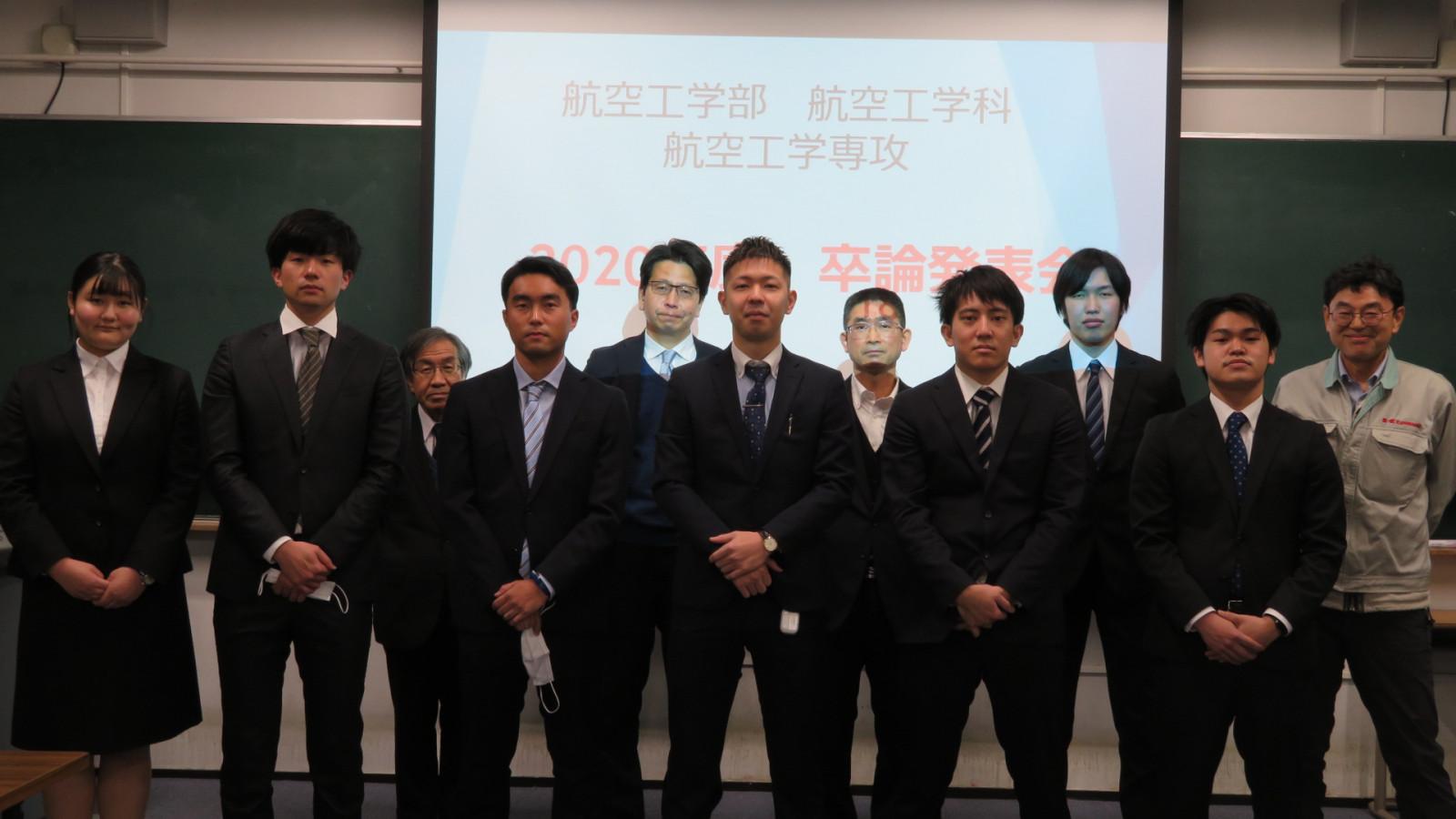 ―210218_航空工学専攻卒論発表会ー