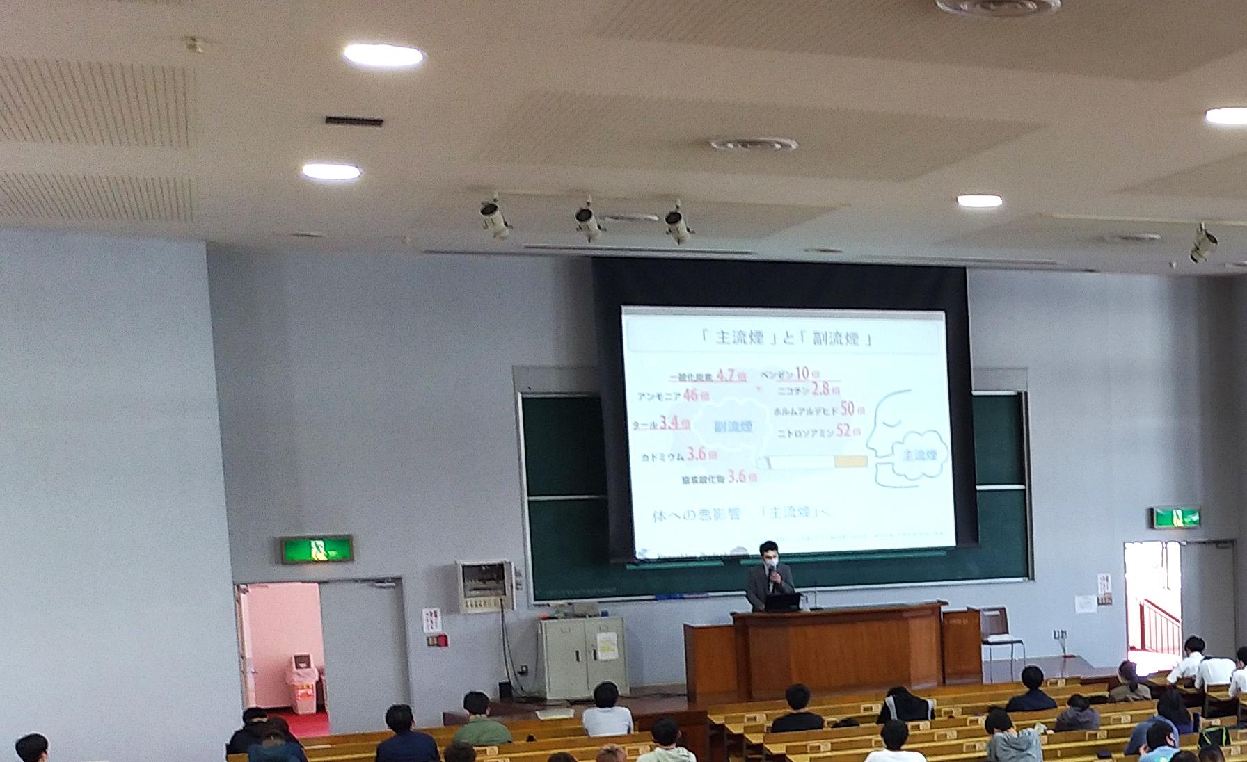 講義の様子